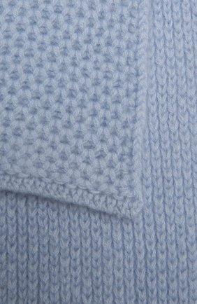 Детский кашемировый шарф GIORGETTI CASHMERE голубого цвета, арт. MB1696/4A | Фото 2