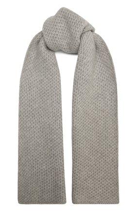 Детский кашемировый шарф GIORGETTI CASHMERE светло-серого цвета, арт. MB1696/4A | Фото 1