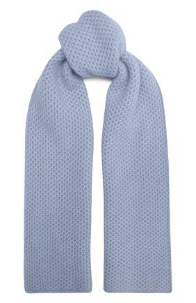 Детский кашемировый шарф GIORGETTI CASHMERE голубого цвета, арт. MB1696/14A   Фото 1