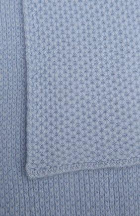 Детский кашемировый шарф GIORGETTI CASHMERE голубого цвета, арт. MB1696/14A   Фото 2