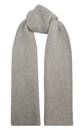 Детский кашемировый шарф GIORGETTI CASHMERE светло-серого цвета, арт. MB1696/14A   Фото 1