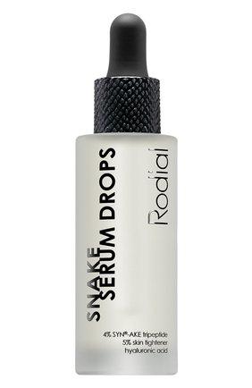 Сыворотка для лица snake serum drops RODIAL бесцветного цвета, арт. 5060027069652 | Фото 1