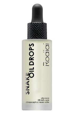Масло для лица snake oil drops RODIAL бесцветного цвета, арт. 5060725470385 | Фото 1