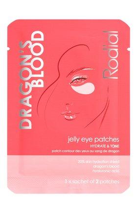 Гидрогелевые патчи для кожи вокруг глаз dragons blood jelly eye patches RODIAL бесцветного цвета, арт. 5060725470637 | Фото 1