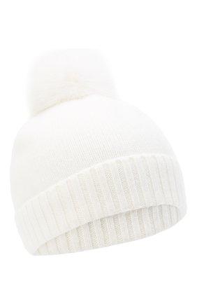 Детского кашемировая шапка GIORGETTI CASHMERE бежевого цвета, арт. MB1693/8A   Фото 1