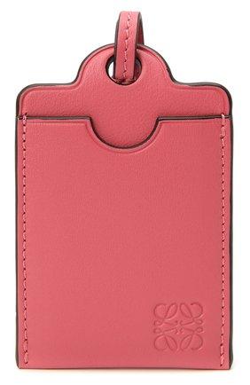 Женский кожаный футляр для кредитных карт LOEWE розового цвета, арт. C623T02X01   Фото 1 (Материал: Кожа)