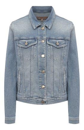 Женская джинсовая куртка 7 FOR ALL MANKIND голубого цвета, арт. JSCM1200LS | Фото 1