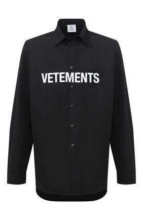 Мужская хлопковая рубашка VETEMENTS черного цвета, арт. UE51SH300B 1004/M   Фото 1
