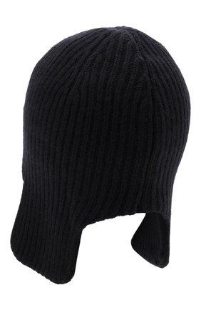 Кашемировая шапка-ушанка Maurice | Фото №2