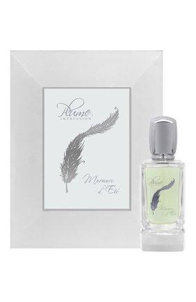 Женский парфюмерная вода murmure d'eté PLUME IMPRESSION бесцветного цвета, арт. 3613043092917   Фото 2