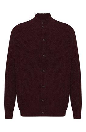 Мужской кашемировый кардиган KITON красного цвета, арт. UK1238L | Фото 1 (Материал внешний: Кашемир, Шерсть; Стили: Кэжуэл; Big sizes: Big Sizes; Длина (для топов): Удлиненные; Мужское Кросс-КТ: Кардиган-одежда; Рукава: Длинные)