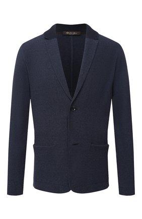 Мужской пиджак из шелка и льна LORO PIANA синего цвета, арт. FAL0061 | Фото 1