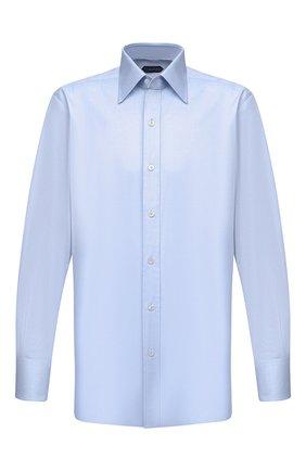 Мужская хлопковая сорочка TOM FORD голубого цвета, арт. QFT192/94C1JE | Фото 1 (Рубашки М: Regular Fit; Стили: Классический; Длина (для топов): Стандартные; Манжеты: На пуговицах; Рукава: Длинные; Случай: Формальный; Материал внешний: Хлопок; Принт: Однотонные; Воротник: Кент)