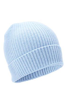 Мужская кашемировая шапка BRIONI голубого цвета, арт. 04M80L/09K38 | Фото 1