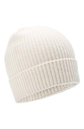 Мужская кашемировая шапка BRIONI кремвого цвета, арт. 04M80L/09K38 | Фото 1