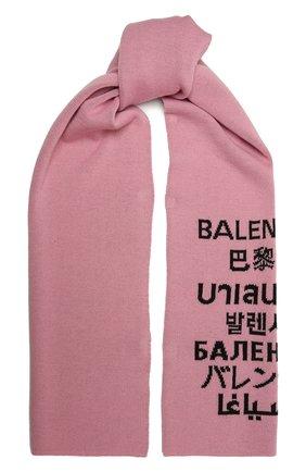 Женский шерстяной шарф BALENCIAGA розового цвета, арт. 646517/T1594 | Фото 1