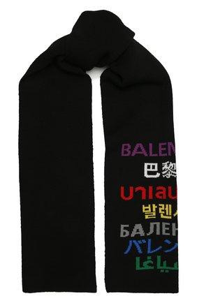 Женский шерстяной шарф BALENCIAGA черного цвета, арт. 646690/T1595 | Фото 1