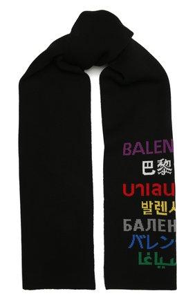 Мужской шерстяной шарф BALENCIAGA черного цвета, арт. 646492/T1595   Фото 1 (Материал: Шерсть; Кросс-КТ: шерсть)