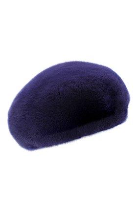 Женский берет из меха норки KUSSENKOVV фиолетового цвета, арт. 10100034008 | Фото 1