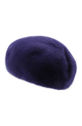 Женский берет из меха норки KUSSENKOVV фиолетового цвета, арт. 10100034008 | Фото 2