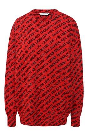 Женский свитер из шерсти и хлопка BALENCIAGA красного цвета, арт. 648321/T1596 | Фото 1