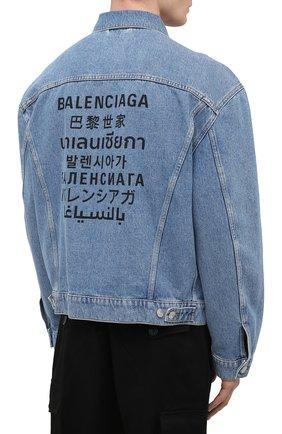 Мужская джинсовая куртка BALENCIAGA голубого цвета, арт. 646922/TDW15 | Фото 4