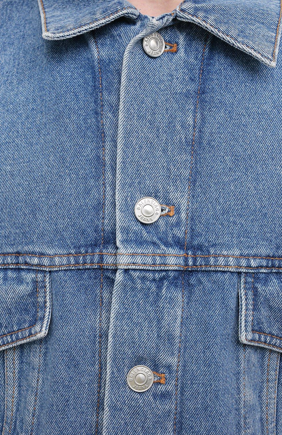 Мужская джинсовая куртка BALENCIAGA голубого цвета, арт. 646922/TDW15 | Фото 5