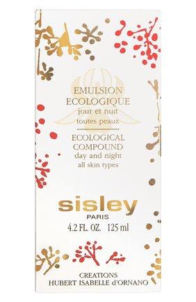 Эмульсия экологическая лимитированное издание SISLEY бесцветного цвета, арт. 114133   Фото 2
