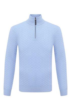 Мужской кашемировый свитер BRIONI голубого цвета, арт. UMS70L/09K37 | Фото 1