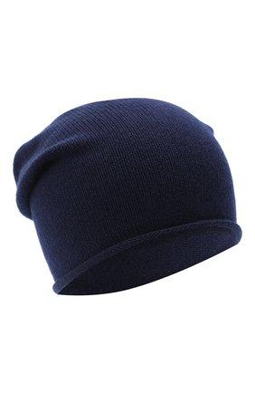 Женская шапка BILANCIONI темно-синего цвета, арт. 4909CM   Фото 1