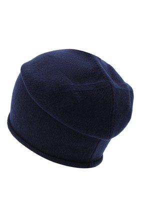 Женская шапка BILANCIONI темно-синего цвета, арт. 4909CM   Фото 2