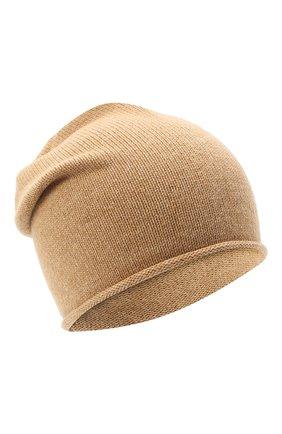 Женская шапка BILANCIONI бежевого цвета, арт. 4909CM   Фото 1