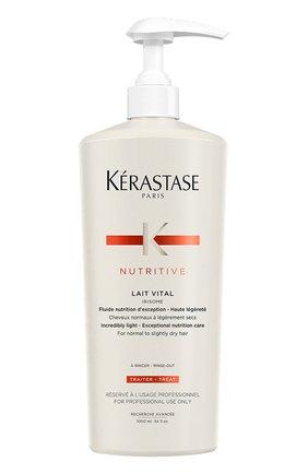 Молочко для сухих волос KERASTASE бесцветного цвета, арт. 3474630565173 | Фото 1