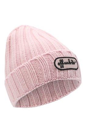 Женская шерстяная шапка OFF-WHITE розового цвета, арт. 0WLA008R21KNI001 | Фото 1