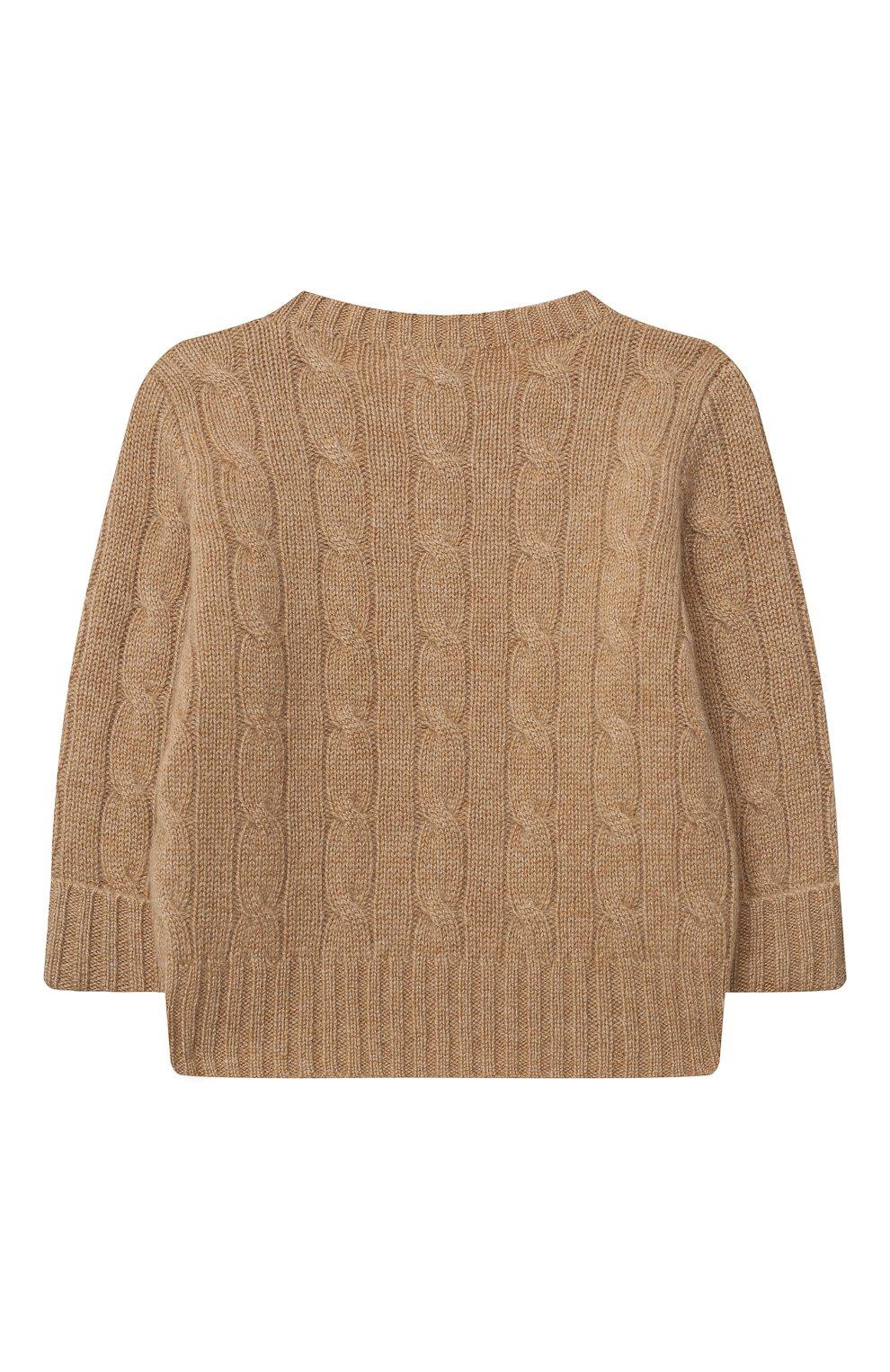 Детский кашемировый пуловер RALPH LAUREN бежевого цвета, арт. 320560705 | Фото 2