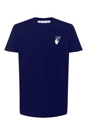 Мужская хлопковая футболка OFF-WHITE фиолетового цвета, арт. 0MAA027R21JER003   Фото 1 (Рукава: Короткие; Длина (для топов): Стандартные; Материал внешний: Хлопок; Принт: С принтом; Стили: Гранж)