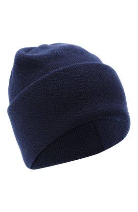 Женская шапка BILANCIONI темно-синего цвета, арт. 4906CM   Фото 1