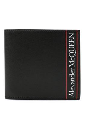 Мужской кожаное портмоне ALEXANDER MCQUEEN черного цвета, арт. 602137/1SJ7B | Фото 1