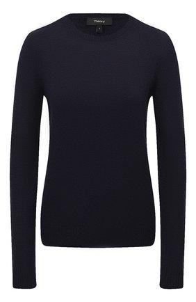 Женский кашемировый пуловер THEORY темно-синего цвета, арт. J0118711 | Фото 1