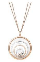 Женские кулон CHOPARD бесцветного цвета, арт. 798233-9001 | Фото 1 (Материал сплава: Белое золото, Розовое золото; Драгоценные камни: Бриллианты)