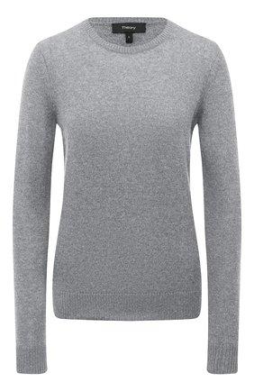 Женский кашемировый пуловер THEORY светло-серого цвета, арт. J0118711 | Фото 1