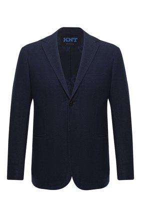 Мужской пиджак из хлопка и кашемира KNT синего цвета, арт. UGS0101K06T70 | Фото 1 (Материал подклада: Купро; Материал внешний: Хлопок; Пиджаки М: Прямой; Рукава: Длинные; Случай: Коктейльный; Стили: Классический; Длина (для топов): Стандартные; 1-2-бортные: Однобортные)