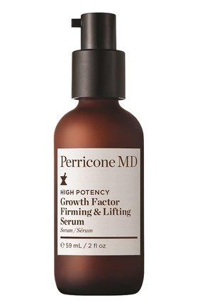 Мультипептидная лифтинг-сыворотка high potency classics PERRICONE MD бесцветного цвета, арт. 651473709558   Фото 1