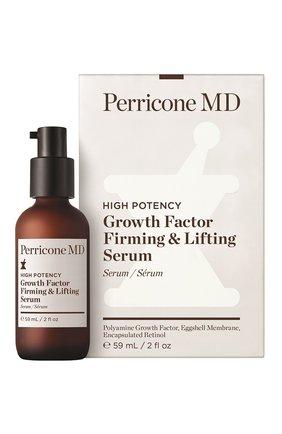 Мультипептидная лифтинг-сыворотка high potency classics PERRICONE MD бесцветного цвета, арт. 651473709558   Фото 2
