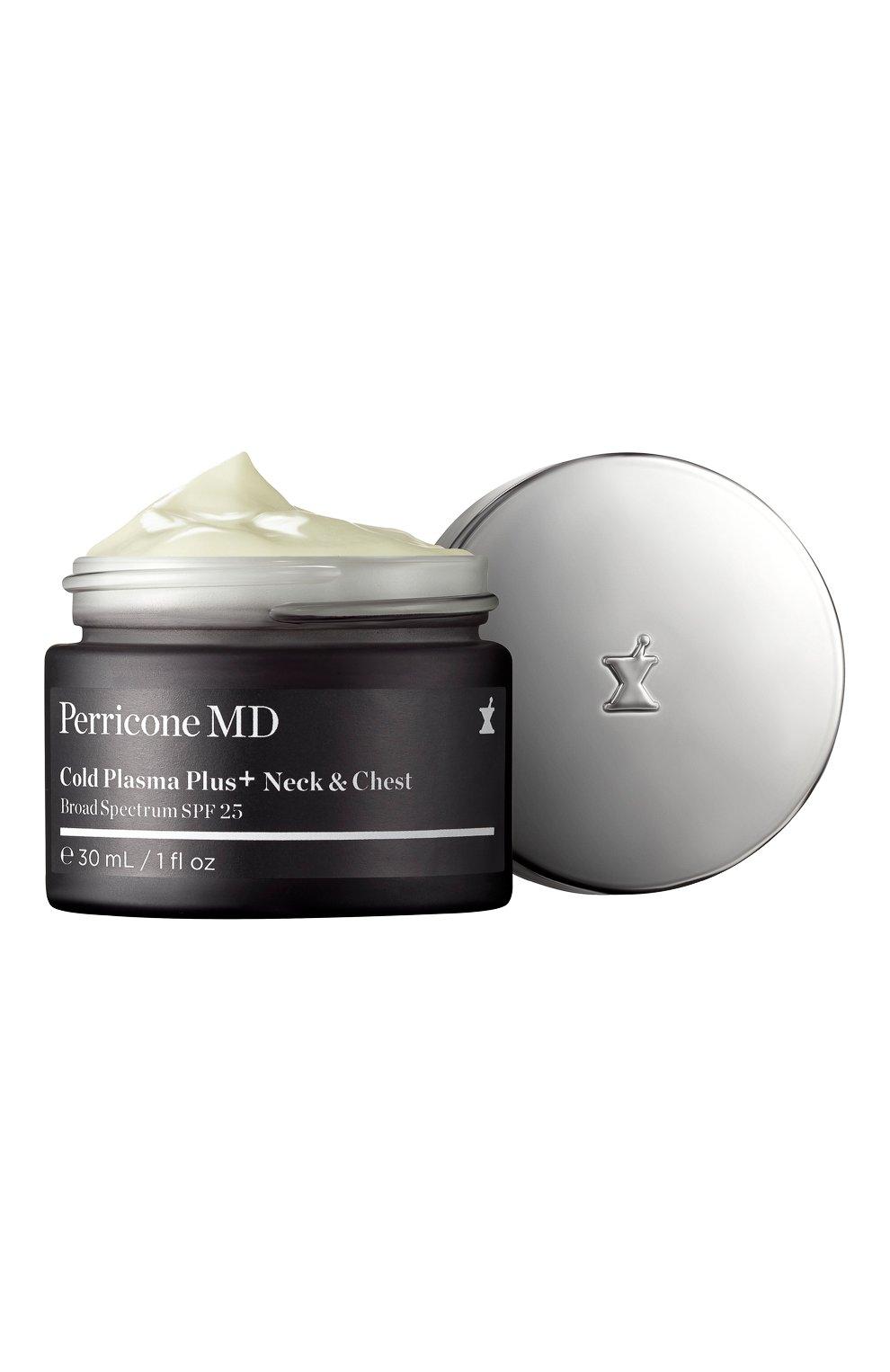 Антивозрастной крем для овала лица и шеи PERRICONE MD бесцветного цвета, арт. 651473710301   Фото 2