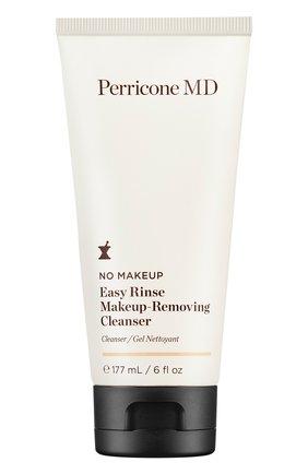 Очищающий гель для умывания и снятия макияжа для всех типов кожи PERRICONE MD бесцветного цвета, арт. 651473710073 | Фото 1