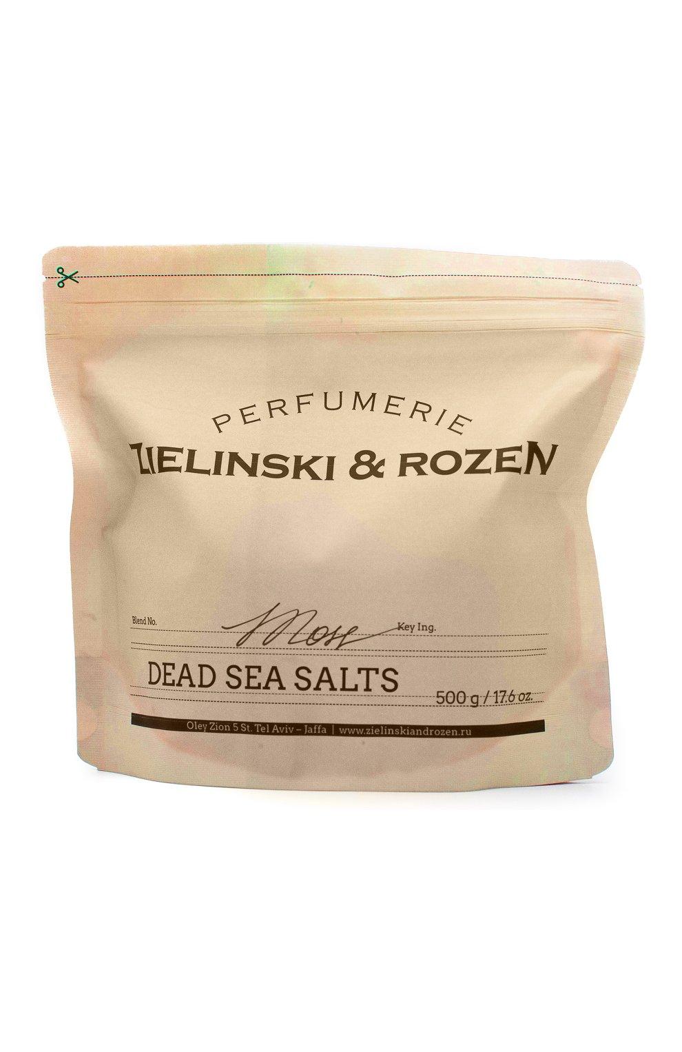 Соль мертвого моря moss ZIELINSKI&ROZEN бесцветного цвета, арт. 7290018419533 | Фото 1