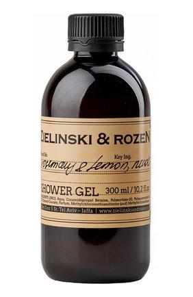 Гель для душа rosemary & lemon, neroli ZIELINSKI&ROZEN бесцветного цвета, арт. 7290018419472 | Фото 1