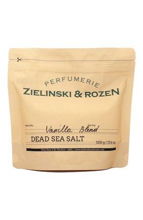 Соль мертвого моря vanilla blend ZIELINSKI&ROZEN бесцветного цвета, арт. 7290018419557 | Фото 1