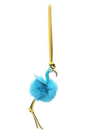 Женский брелок flamingo charm LOEWE голубого цвета, арт. C831232X05 | Фото 2